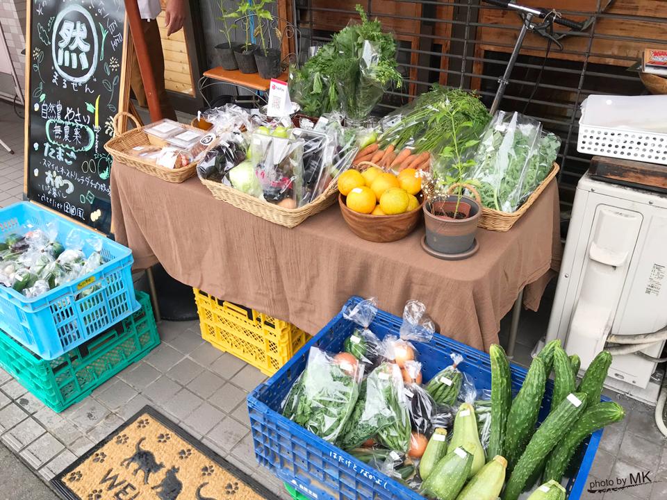 自然農法で育てられた野菜がずらりと並ぶ光景