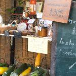 自然農法の野菜を移動販売!「その町のほんの小さな八百屋 まる然」さん