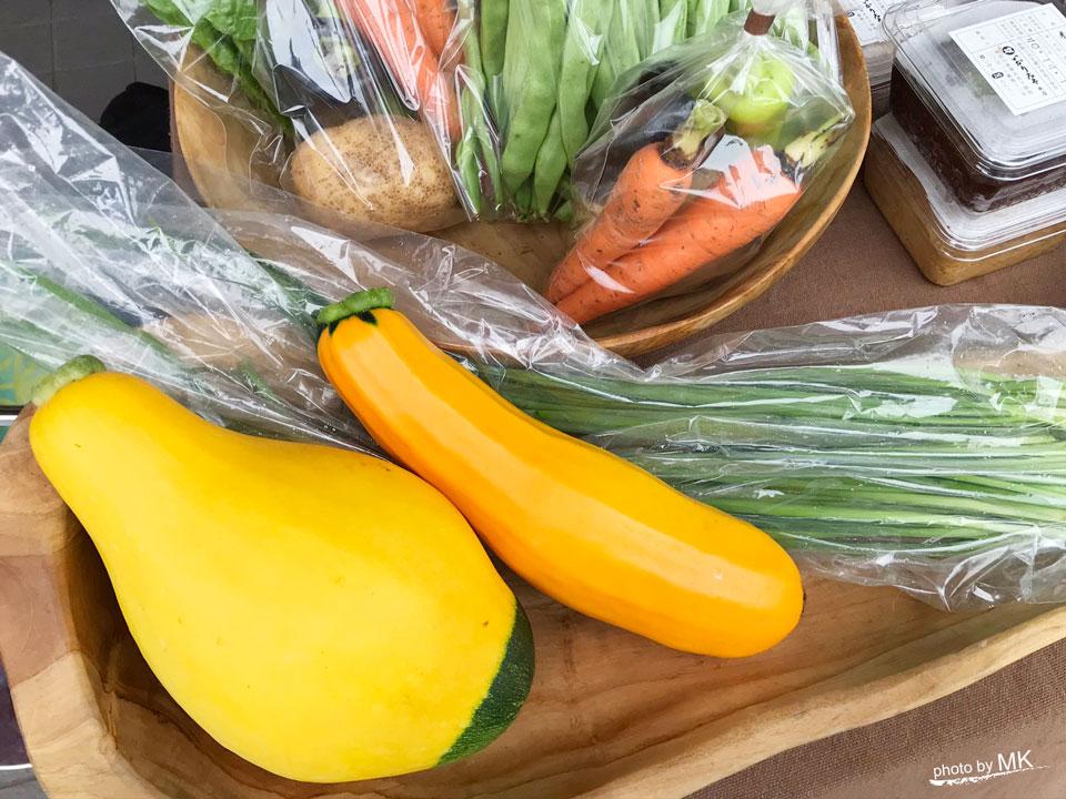 自然農法で育てられた野菜