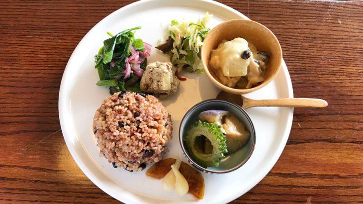 相模原市で玄米と野菜の健康ランチ!「里玄米」さん