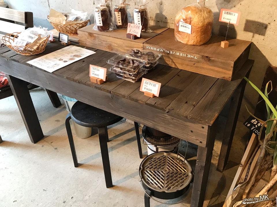 カッツさんが自作したテーブル