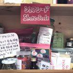 新百合ヶ丘「Kanoco BEER & MARCHE」さん〜「Share Seeds」たねBOX設置店を訪ねてみよう〜