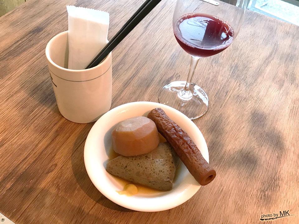 作業後に飲むワインとあひるシェフのおでん