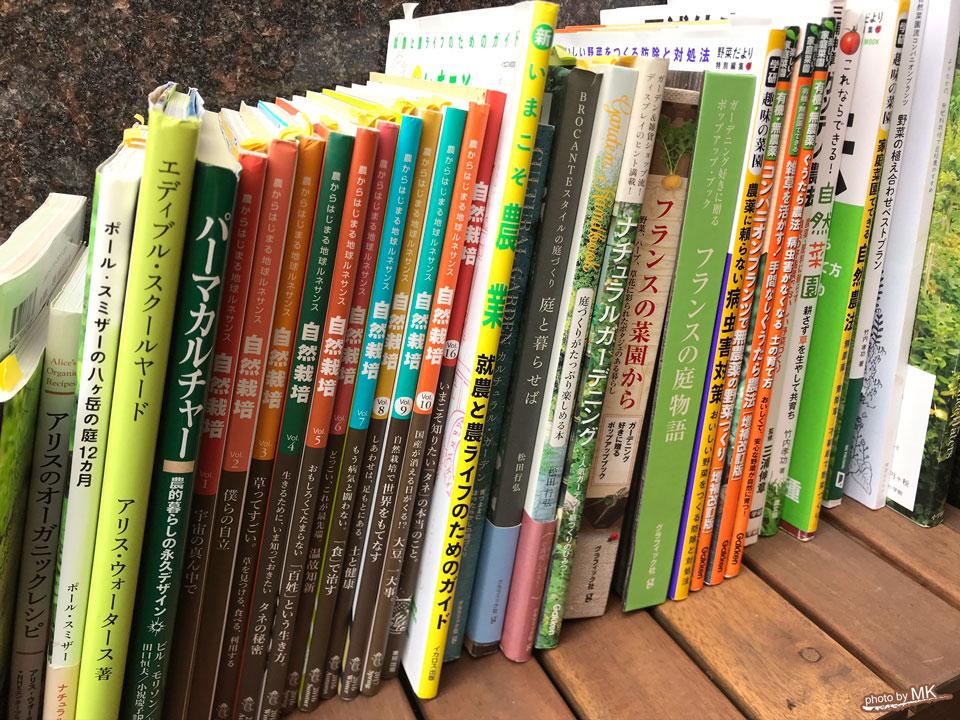 純平さんの蔵書の数々